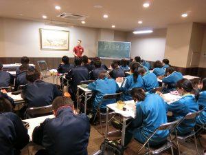 授業①(久野)